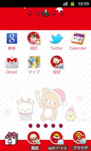 【免費個人化App】Rilakkuma Theme 39-APP點子