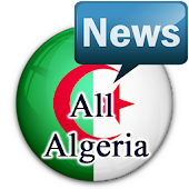 All Algeria Newspapers