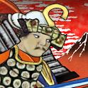 源平大戦絵巻 icon