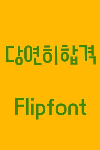 YDNaturallypass™ Flipfont