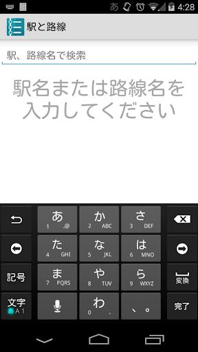 文字冒險app - 首頁 - 電腦王阿達的3C胡言亂語