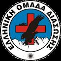H.R.T. – Ε.Ο.Δ. logo