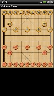 中國象棋 - 遊戲天堂