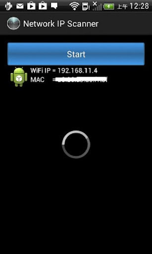Angry IP Scanner 3.2 (Windows/32-bit) - iThome Download-你 ...