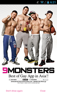 9monsters - screenshot thumbnail