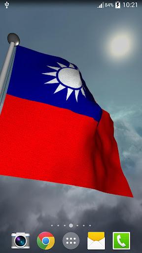 中華民國國旗 + LWP