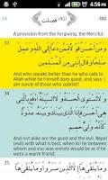 Screenshot of Complete Quran