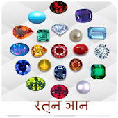 Ratna Shastra - Gemology