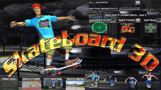 Amazing Subway Skater Surf 3D