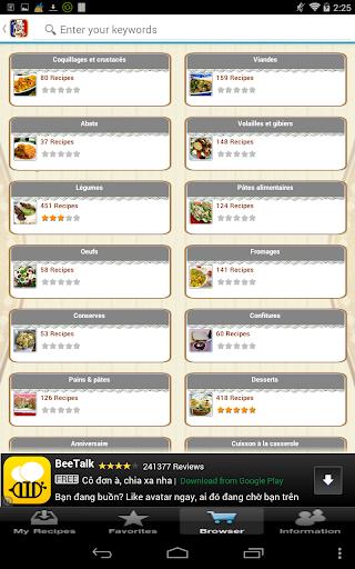 フランス料理|玩生活App免費|玩APPs