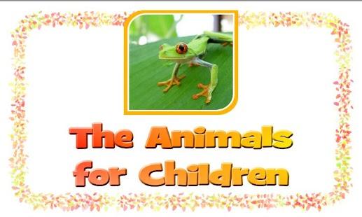 動物兒童免費