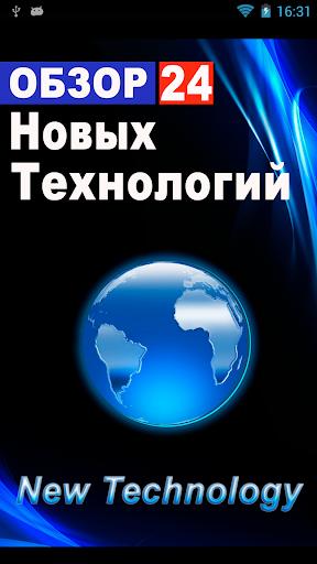 Обзор 24 НТ Baykal Apps