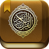 Mp3 Kurdish Quran Kareem
