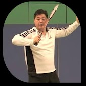 Badminton Power Smash Training