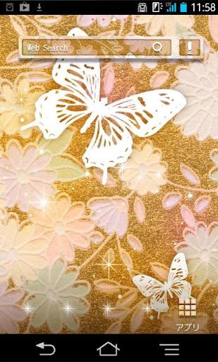 きせかえ壁紙☆Butterfly
