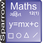 Gujarati 12th Maths Semester 3