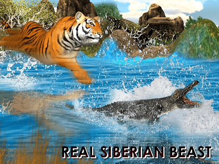 Wild Tiger Jungle Hunt 3D 1.7 screenshot 69918