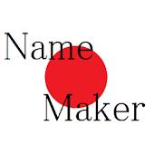 Name Maker