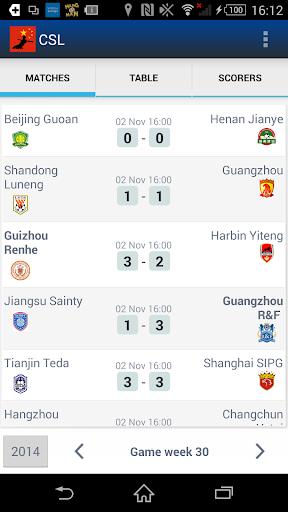 China Football League