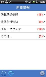鳳凰新聞 v4.0.8 - 新聞 - Android 應用中心 - 應用下載|軟體下載|遊戲下載|APK下載|APP下載