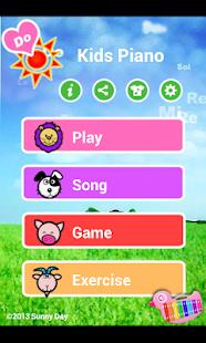 Kids Piano - screenshot thumbnail