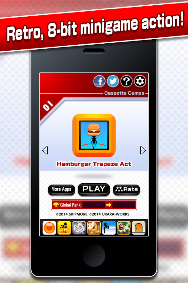 Hamburger Trapeze Act- screenshot