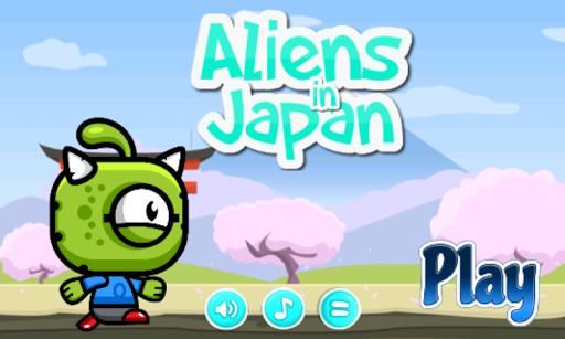 Aliens In Japan Game