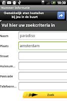 Screenshot of Telefoonboek nummerinformatie