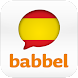Learn Spanish with babbel.com icon