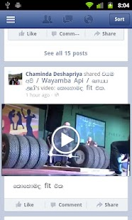 Vishwa Facebook - screenshot thumbnail
