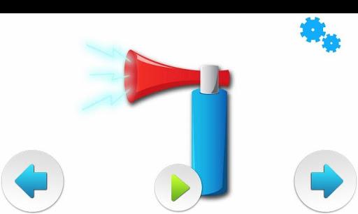 玩免費娛樂APP|下載最好的喇叭聲音 app不用錢|硬是要APP