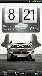 BMW i8 Spyder Live Wallpaper - screenshot thumbnail
