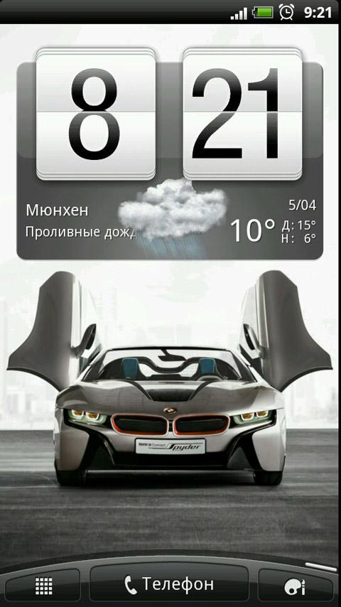 BMW i8 Spyder Live Wallpaper - screenshot