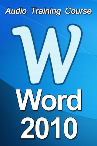 Аудиокурс Microsoft Word 2010