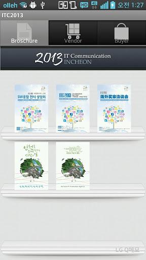 會聲會影(繪聲繪影) X8 旗艦版 (影片剪輯軟體) - 繁體中文版官網下載2015
