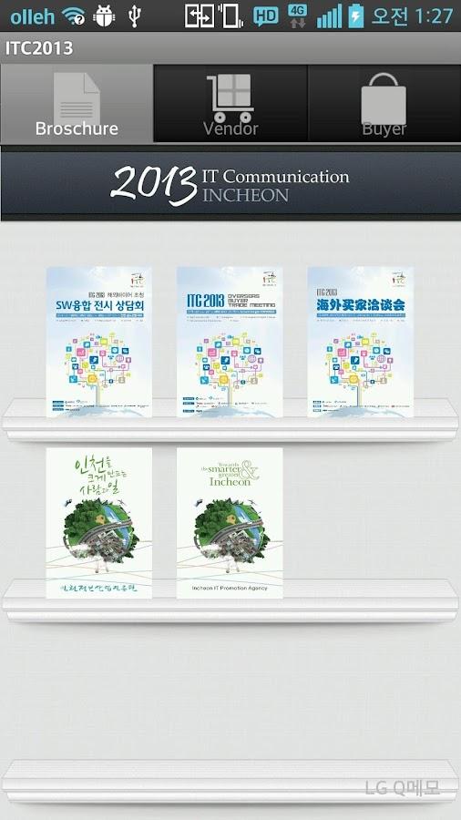 ITC2013 4