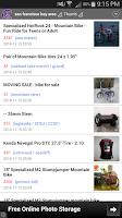 Screenshot of CNT craigslist app