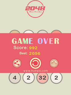 2048 - Number Puzzle Game- screenshot thumbnail