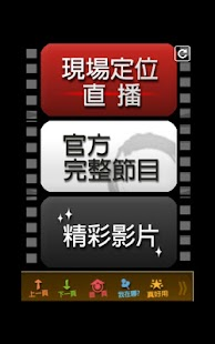 玩娛樂App|App2go免費|APP試玩