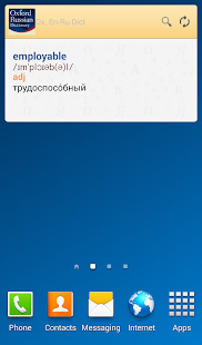 Oxford Russian Dictionary TR - screenshot thumbnail