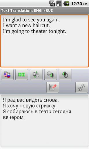 Russian Offline Translator