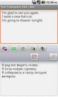 Russian Offline Translator - screenshot thumbnail