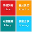 Altra Bean Company Apps icon