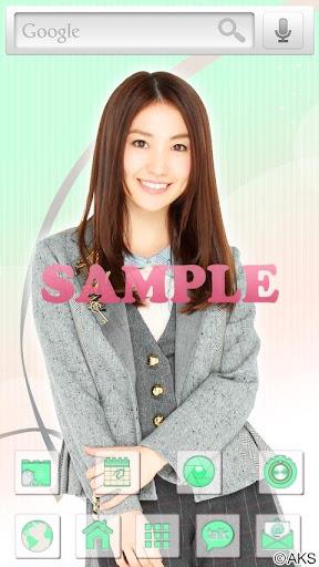 AKB48きせかえ 公式 大島優子-Amh-
