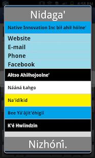 Navajo Keyboard (Diné Bizaad) - screenshot thumbnail