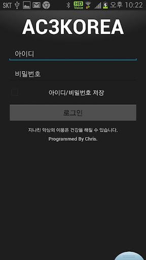 ac3korea