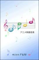 Screenshot of めざメロ アニメ映画音楽