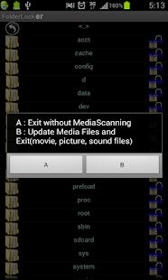 免費工具App|文件夾鎖(鎖定任何文件夾)|阿達玩APP