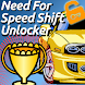 Need For Speed Shift Unlocker2 icon