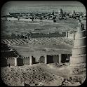 伊拉克壁纸 icon
